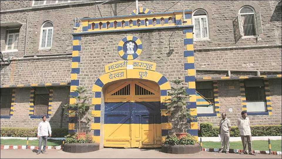 yerowda jail