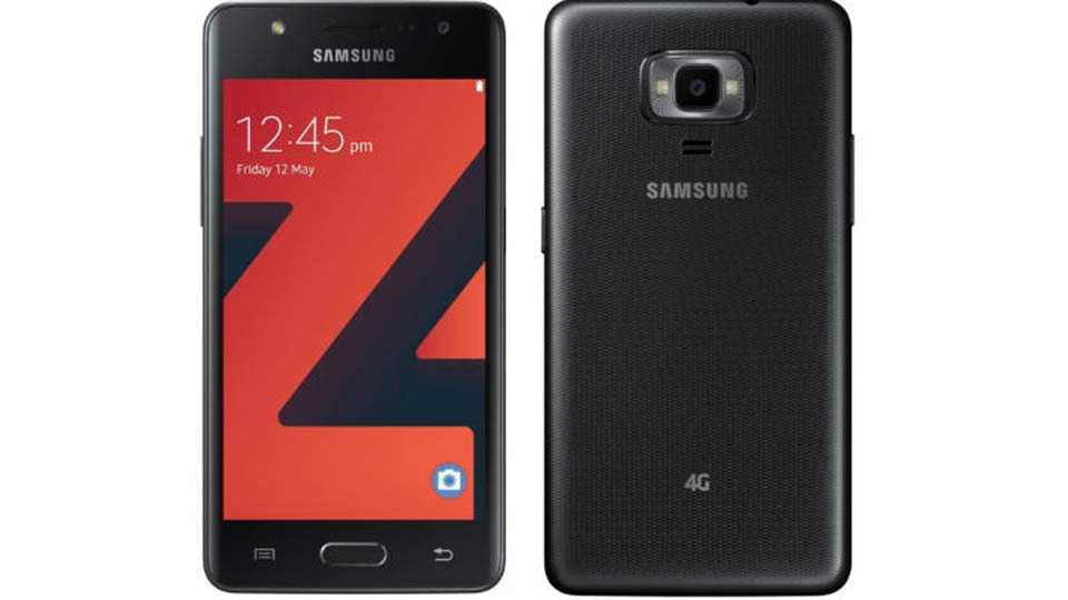 Samsung Z4 with Tizen 3.0 launched