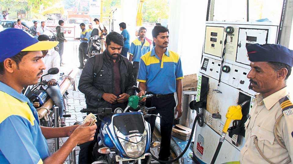 petrol pump -police