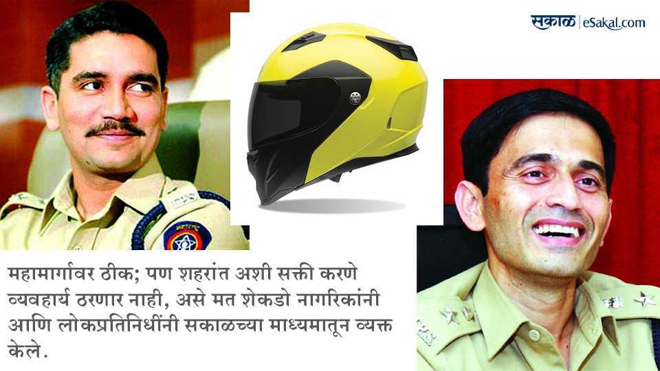 helmet compulsion