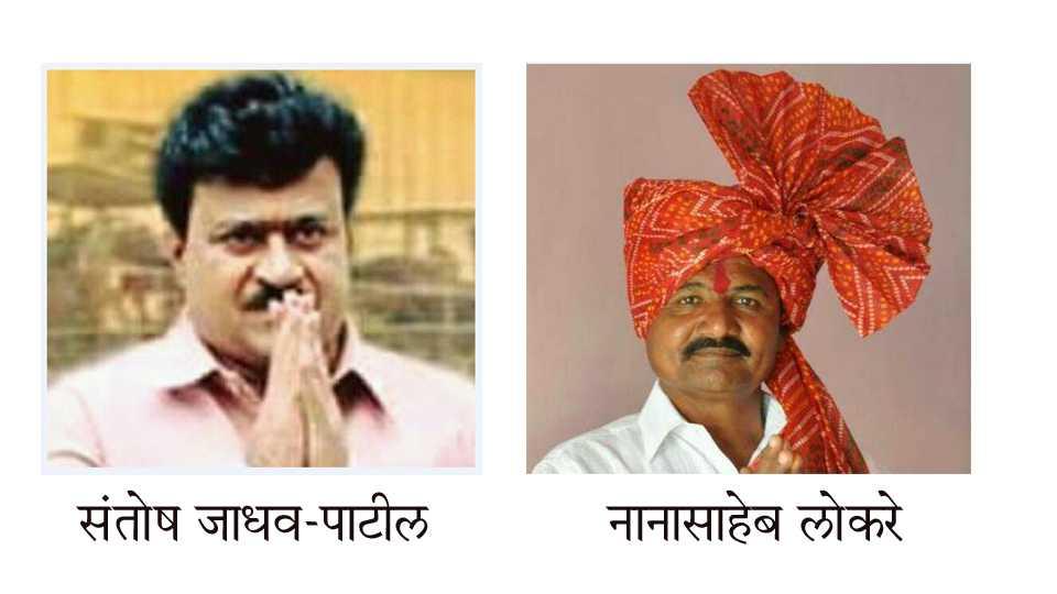 adinath sugar factory president santosh Jadhav