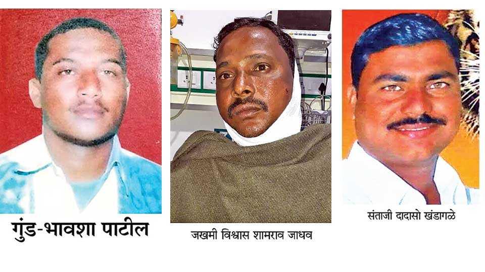sangli murder