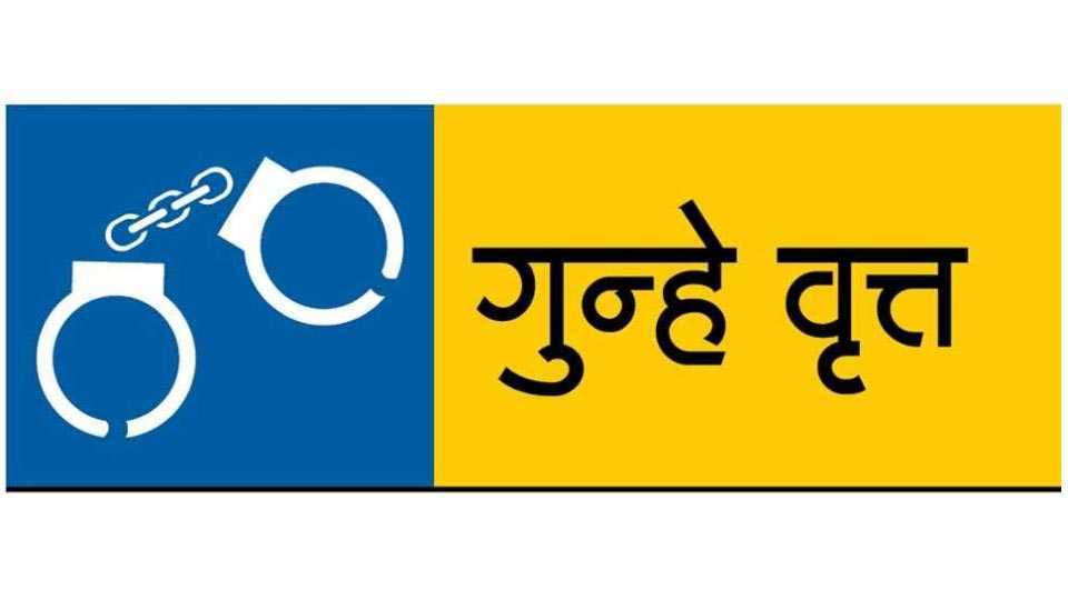 Filing complaints against nine people including swabhimani marathwada chief
