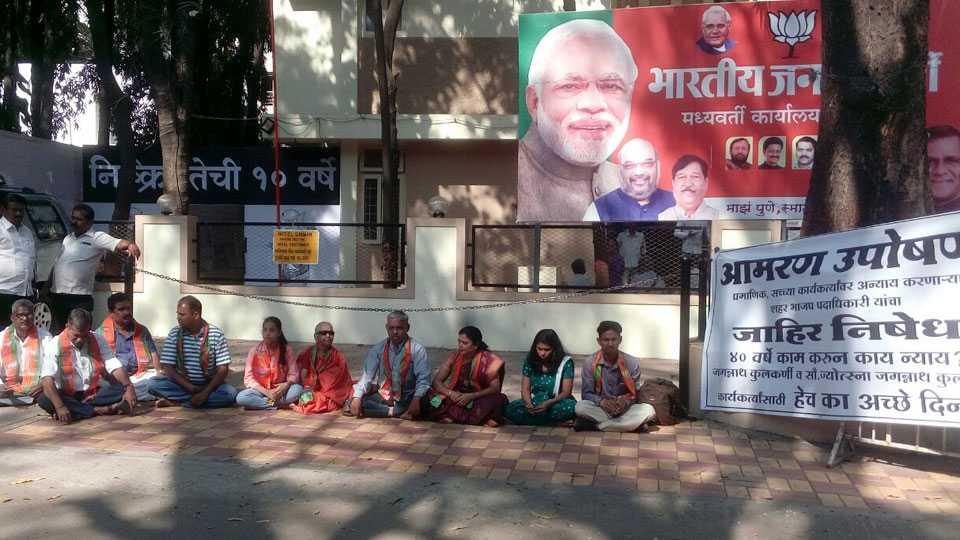 BJP Shivsena