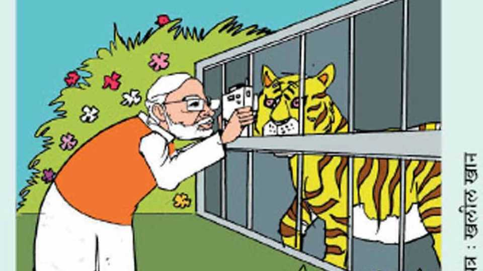 Narendra_Modi_