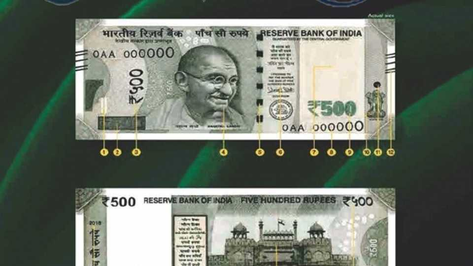 500 rupee notes