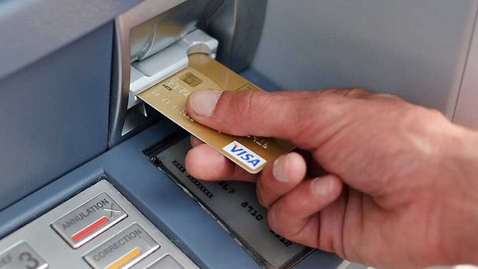 Your ATM is saved due to 'not updated'