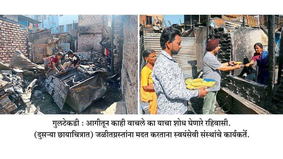 Ambedkarnagar-Fire