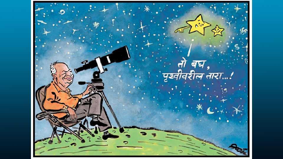 Jayant Narlikar Cartoon