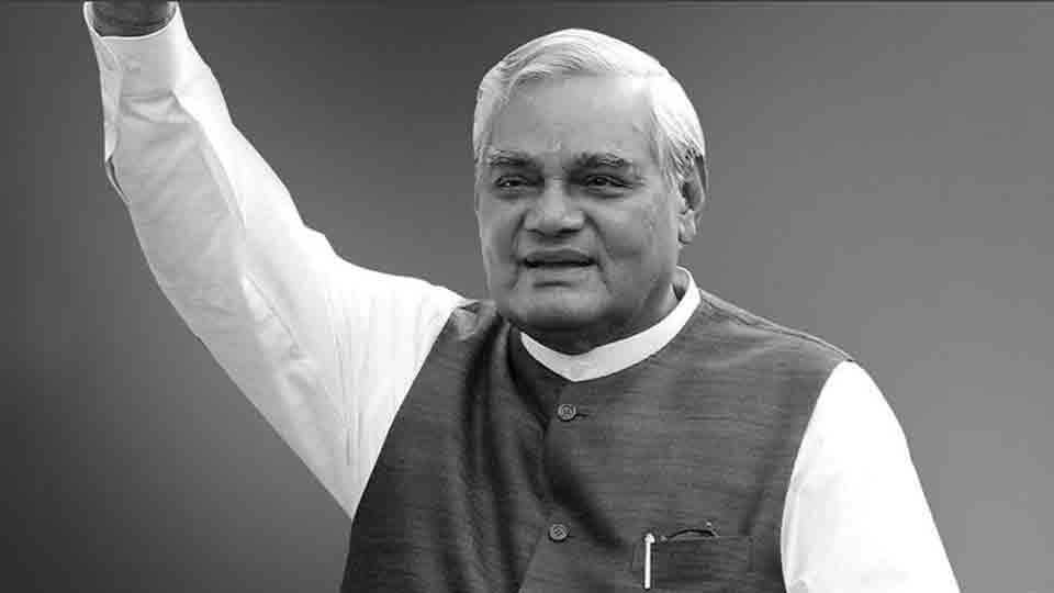 Asthikalas Yatra At New Delhi Of Atal Bihari Vajpayee
