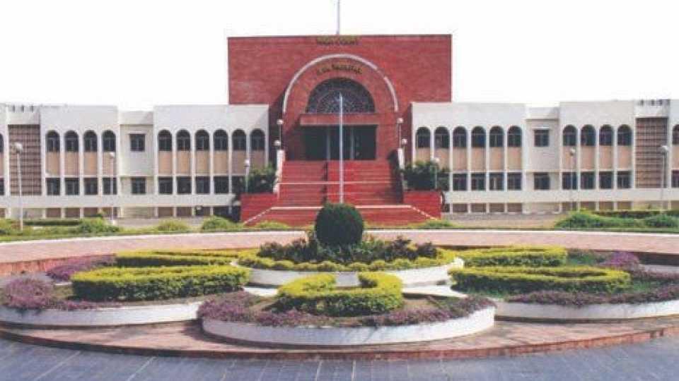 Aurangabad-High-Court-