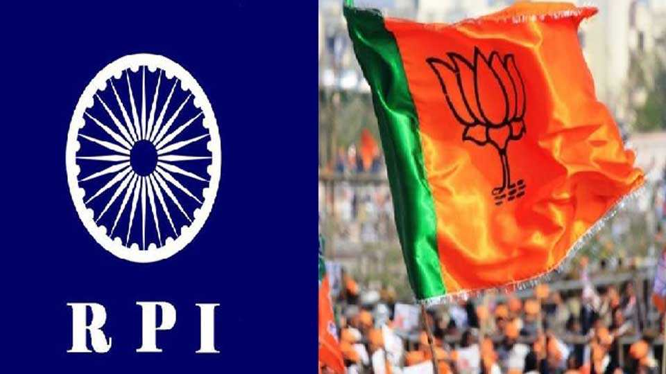RPI alliance with BJP in municipal corporation election