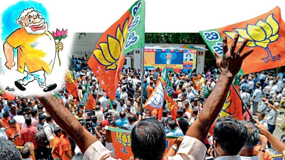 BJP-narendra-Modi