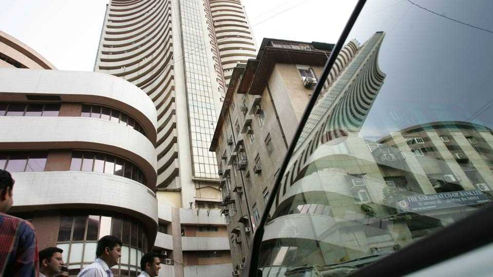 File photo of BSE