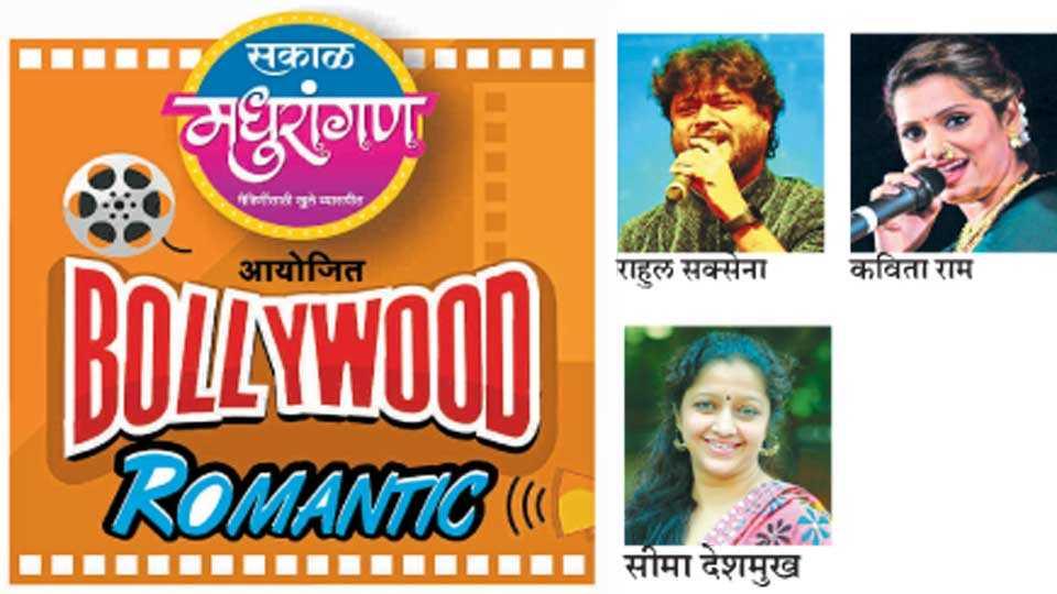 Bollywood-Romantic