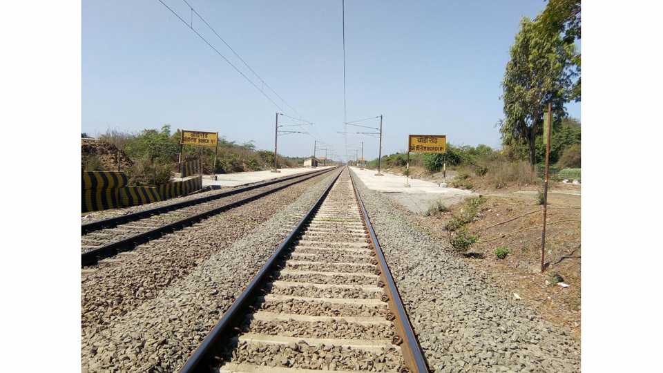 A platform has been constructed after tweentyfour year at the Bordi Road Railway Station