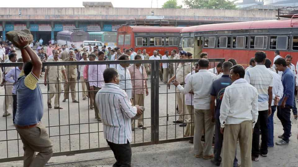 Citizen journalism in Marathi Rohti Chavan MSRTC Strike
