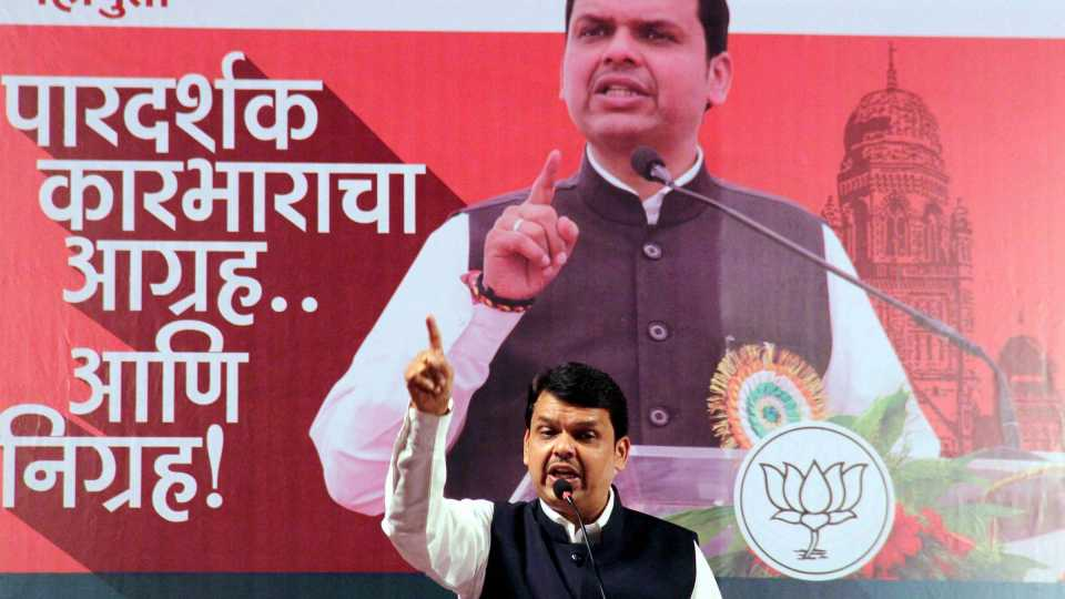 Marathwadas water was fought by the struggle says chief minister Fadnavis