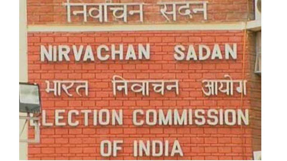 Election-Commission-Office
