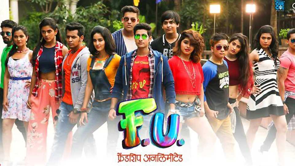 FU Movie review
