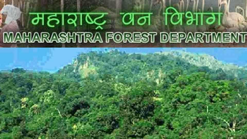 Forest-Department-Maharashtra