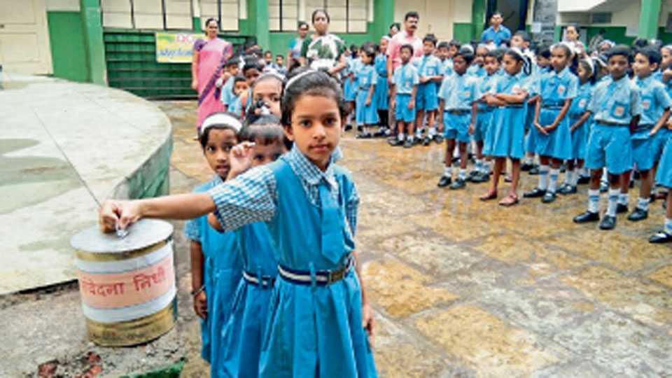 साने गुरुजी प्राथमिक शाळा - 'संवेदना निधी' पात्रात पैसे टाकताना मुले.