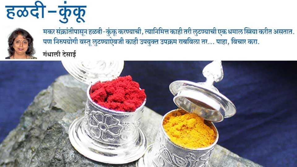 Gandhali Desai