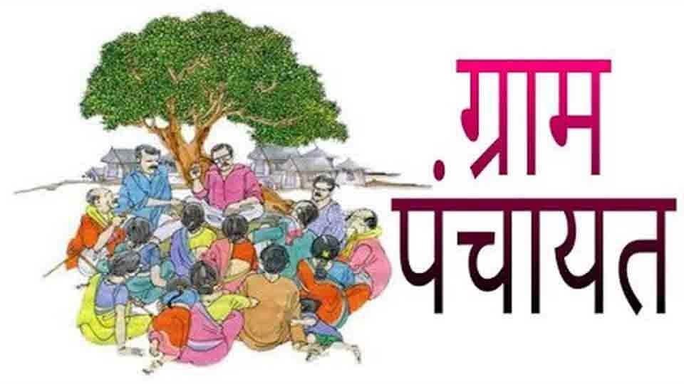 Peoples demand for Independent Gram Panchayat Parola Taluka