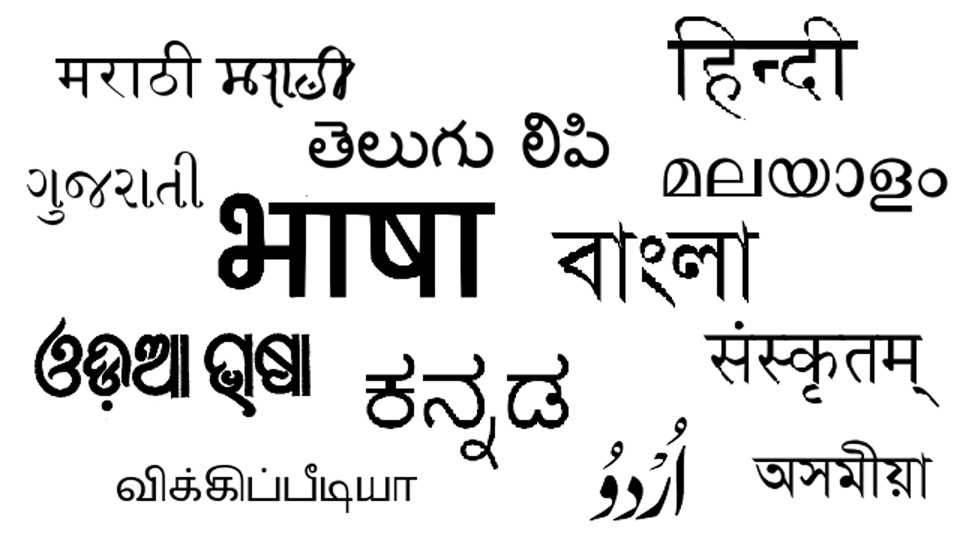 Marathi news Internet in Indian languages