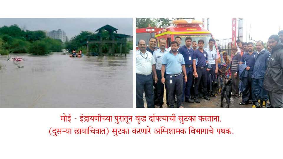 Indrayani-River-Flood
