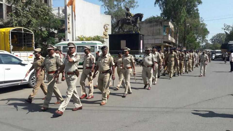 Islampur Police