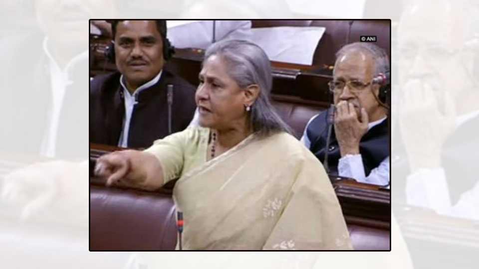 Jaya Bachhan