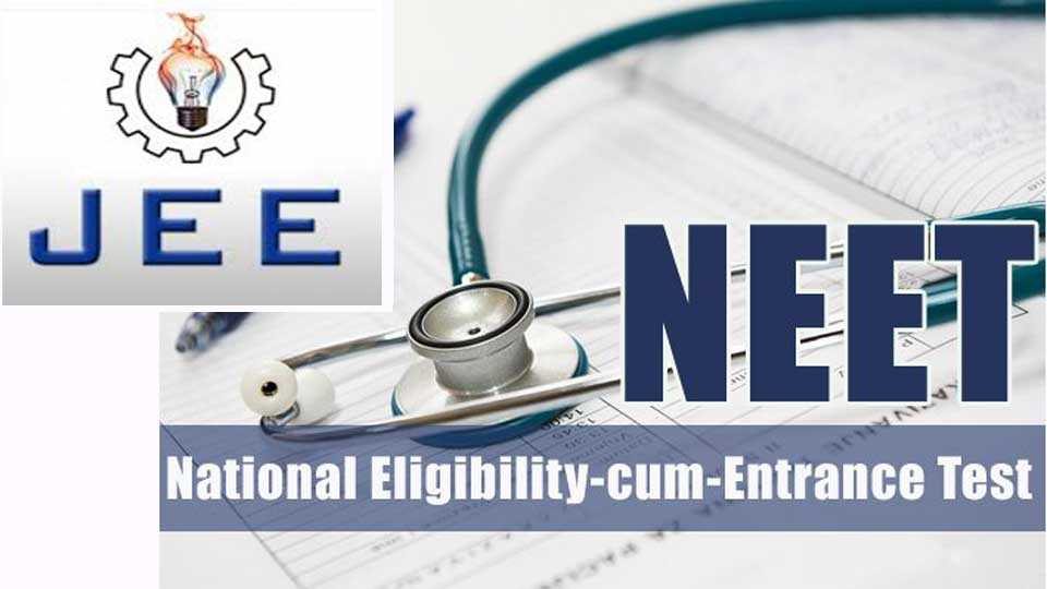 Guidance On JEE and NEET Exams By Durgesh Mangeshkar