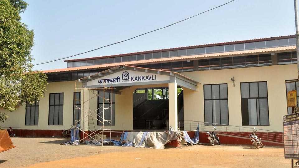 Kankavli Railway Station