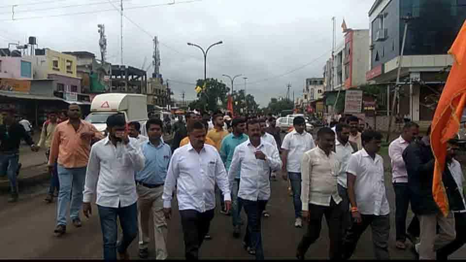 Maharashtra Bandh Rally On Tahsil Office Dindori