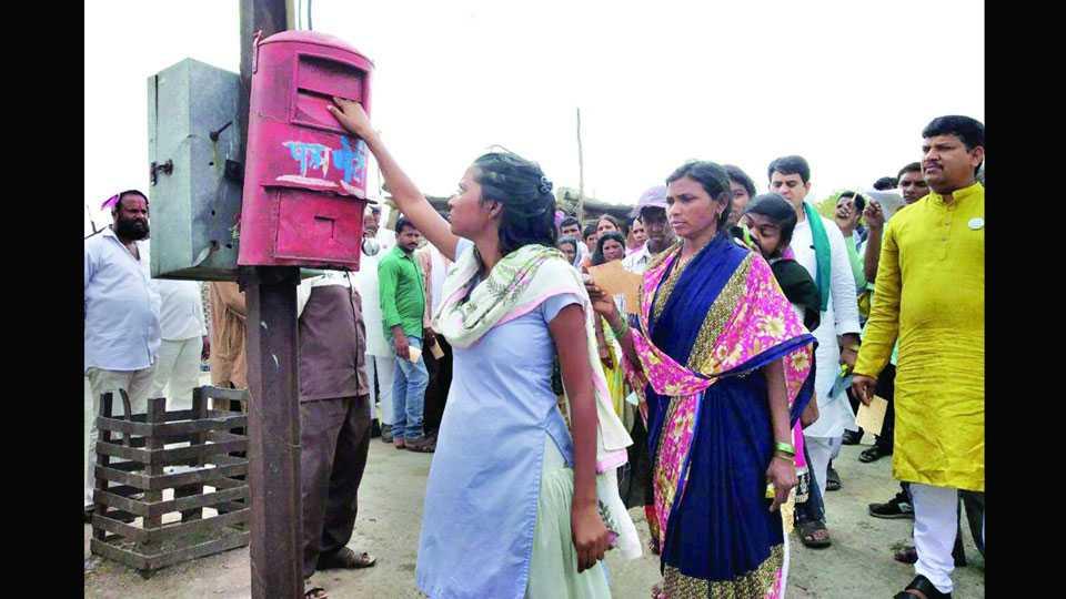 Rajurwadi Farmer Daughter Send Letter to PM And Governor