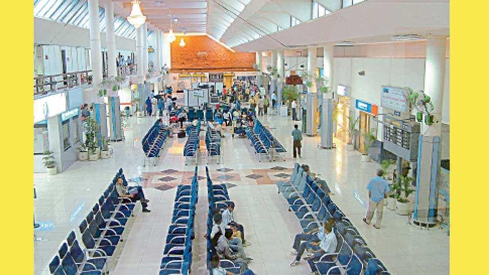 Lohgaon-Airport