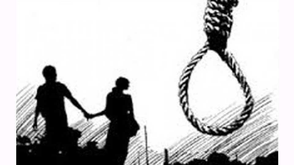 Lovers-Suicide