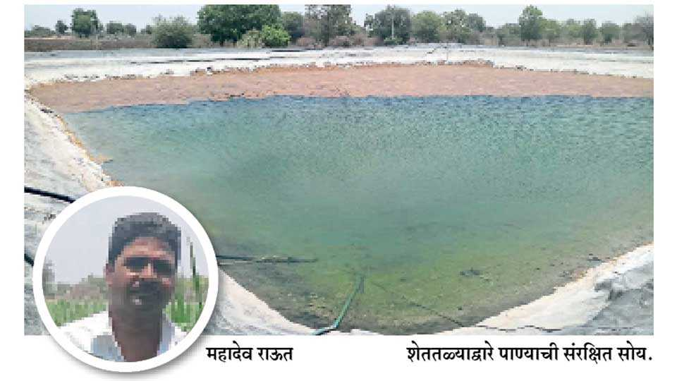 Mahadev-Raut