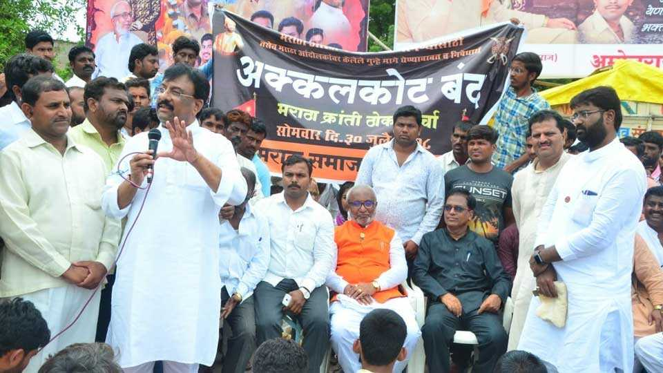 All the social elements took the Maratha community's attention