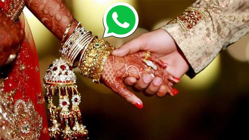 special Whats App group for arranging marriage