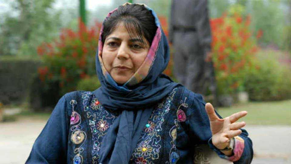 The Alliance with BJP not for Power says Mehbooba Mufti