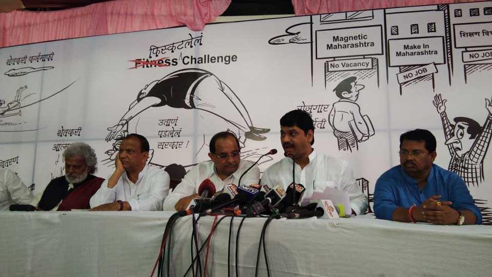 Dhananjay Munde Criticizes CM Fadnavis Government