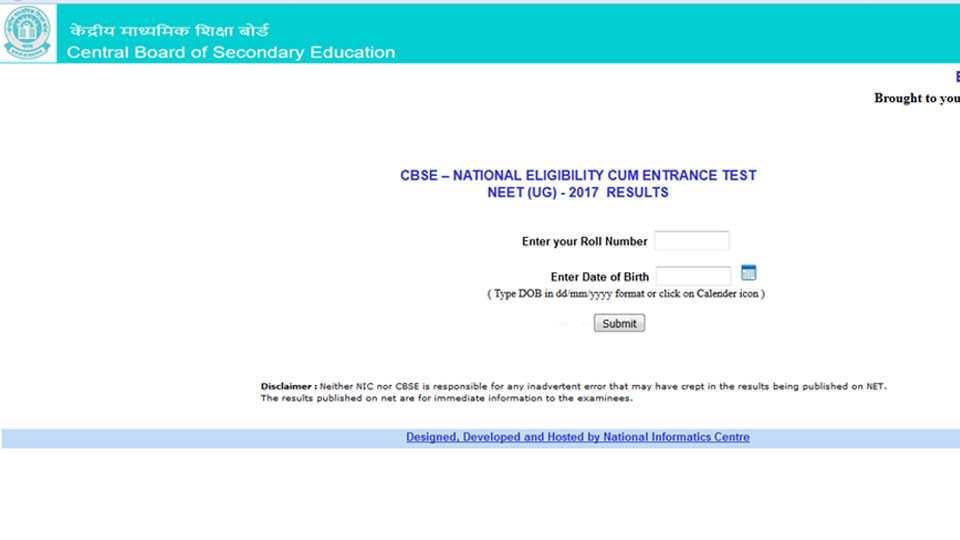 marathi news neet exam results declared abhishek