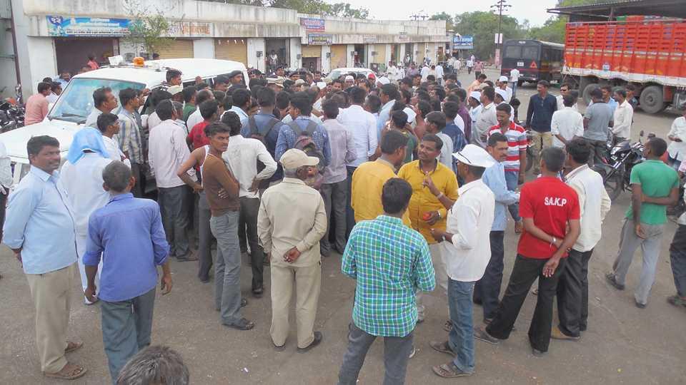 Narayangaon Farmers strike