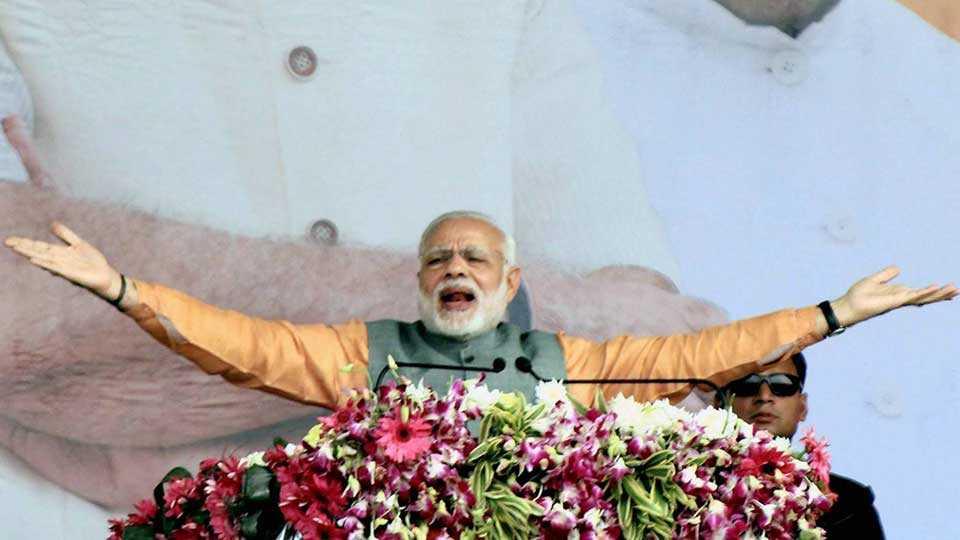esakal debate: Narendra Modi's speech