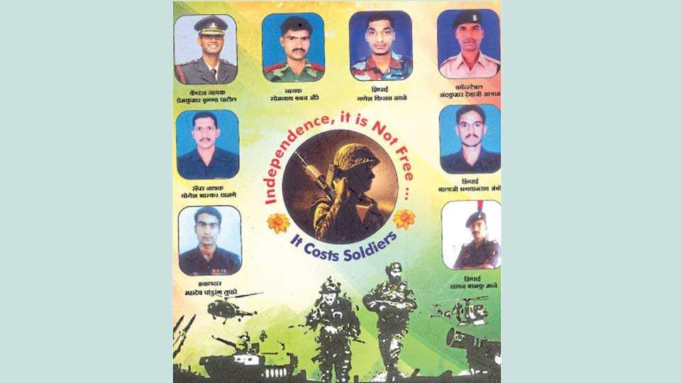 एसकेएफ परिवारातर्फे शहीद सैनिकांची माहिती शालेय मुलांना करून देण्यासाठी वही तयार करण्यात आली आहे.