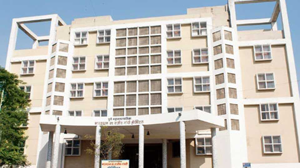 pune rajiv gandhi hospital