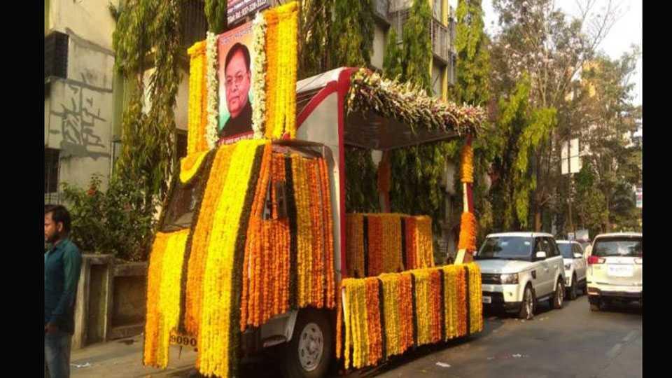 Maharashtra News Sangli News Patangrao Kadam Funeral
