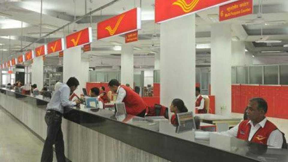 Post Department Petition Aurangabad session court